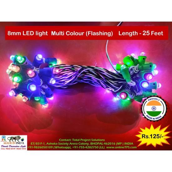 Diwali LIght 8mm LED, Multicolor, Length 25 Feet, 50 LED in Series