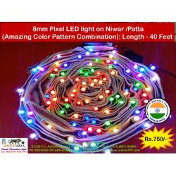 Diwali PIXAL LED LIght 8mm LED, Multicolor, Length 40 Feet, 100 LED in Series
