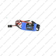 30A ESC speed controller for airplane
